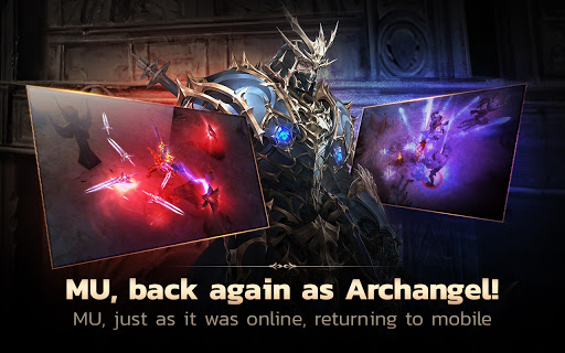 MU Archangel 1.0.3 screenshots 2