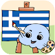 MTL Learn Greek Words APK