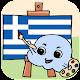 MTL Learn Greek Words APK