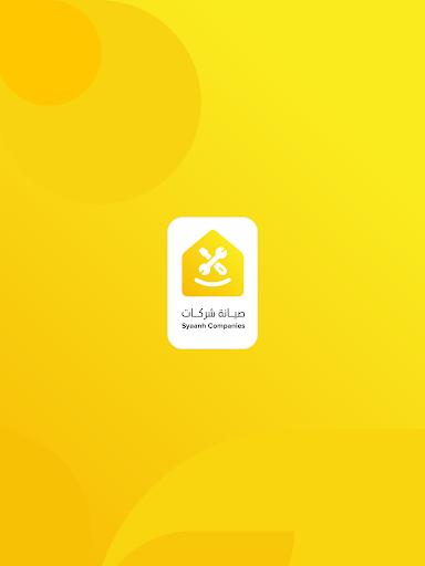 Syaanh Companies 28.8 Screenshots 11