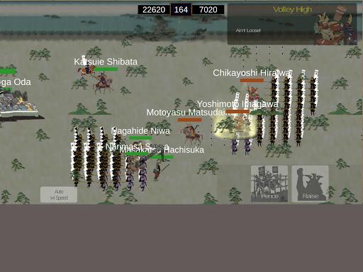 The Samurai Warsu3010Samurai Real Portraitu3011  screenshots 6