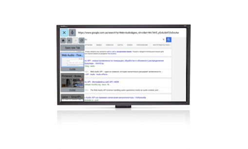 TV Bro: Веб браузер для TV 1
