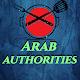 سلطات عربيه سهلة 2021 para PC Windows
