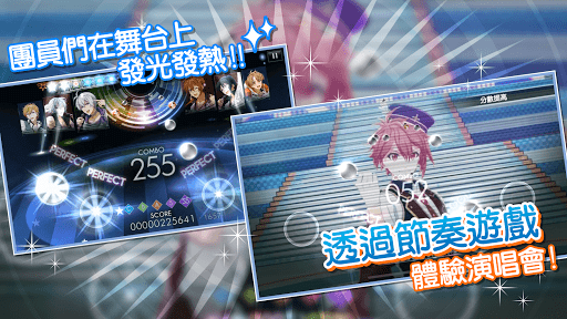 IDOLiSH7-u5076u50cfu661fu9858- 3.5.1 Screenshots 4
