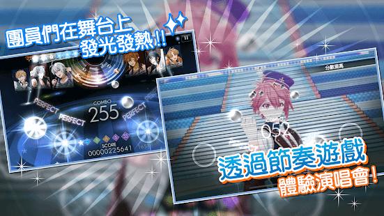 IDOLiSH7-u5076u50cfu661fu9858- screenshots 4