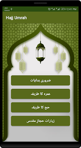 Hajj and Umrah Guide For Pc – Free Download For Windows 7, 8, 8.1, 10 And Mac 1