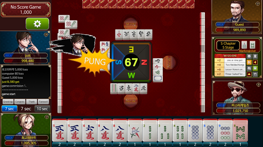 World Mahjong (original)  screenshots 21