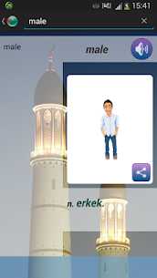 Turkmen Dictionary  Apps For Pc   How To Install (Windows & Mac) 1