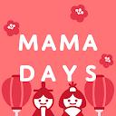 赤ちゃん育児記録・離乳食 MAMADAYS(ママデイズ) 妊娠/出産をサポート 妊娠出産アプリ