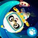 Dr. Panda、宇宙へ行く!