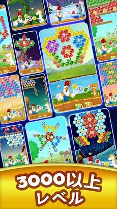 Farm Bubbles Bubble Shooter Puzzle バブルシューター フレンジーのおすすめ画像5