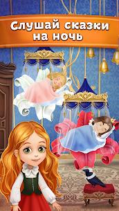 Сказки и развивающие игры для детей, малышей 5