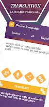 Swahili To English Translator screenshot thumbnail