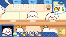 しろたん寿司 はじめましたのおすすめ画像3