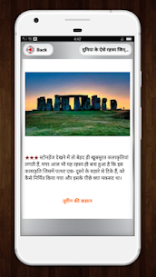 Unsolved Rehasya  अनसुलझे For Pc (Windows And Mac) Free Download 2