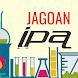 Jagoan IPA: Mahir IPA dan Selesaikan Kuis IPA - Androidアプリ