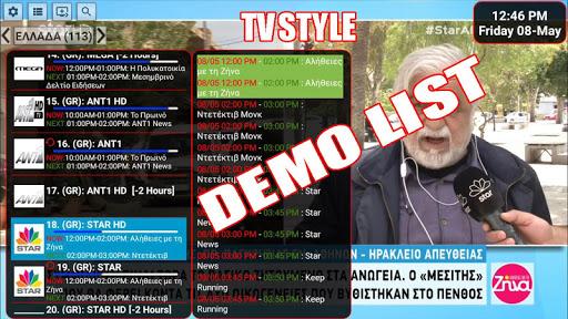 Ultimate IPTV Playlist Loader 4.40 Screenshots 10
