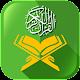 Al-Quran Terjemahan dan MP3 Offline Download on Windows
