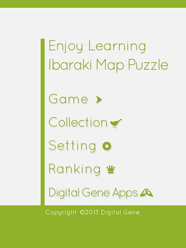 Enjoy Learning Ibaraki Map Puzzle  screenshots 10