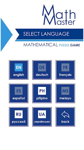 Math Master - Math games 2.9.9 screenshots 8