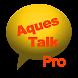 AquesTalk TTS Pro