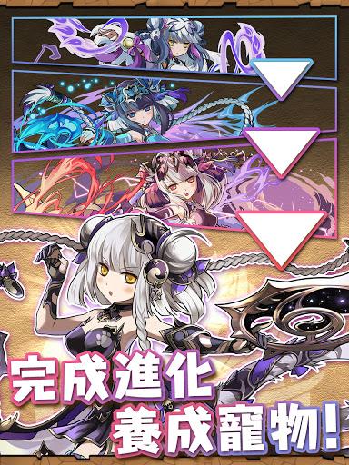 Puzzle & Dragons(u9f8du65cfu62fcu5716)  screenshots 19