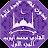 Download القران الكريم محمد ايوب بدون نت جودة عالية ج1 |جنة APK for Windows
