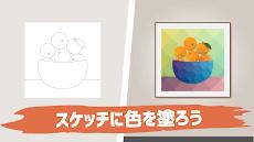 Color Gallery カラーギャラリーのおすすめ画像3