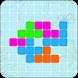 Block Block - Androidアプリ
