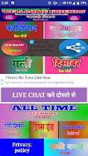 BZAAR SATTA screenshot thumbnail