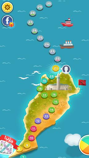 Code Triche كلمات كراش - لعبة تسلية وتحدي من زيتونة (Astuce) APK MOD screenshots 2