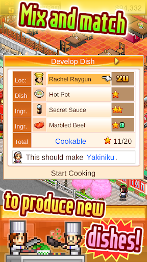 Cafeteria Nipponica SP  screenshots 1