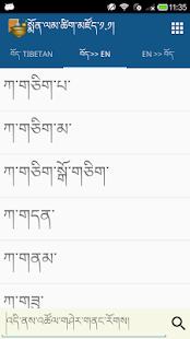 Monlam Tibetan-Eng Dictionary