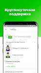 screenshot of ЖД билеты КТЖ — Авиата