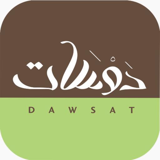 دوسات | Dawsat icon