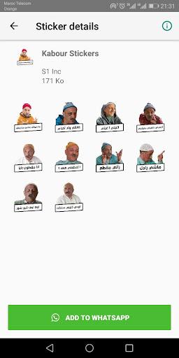 Maroc Stickers- WAStickerApps android2mod screenshots 5