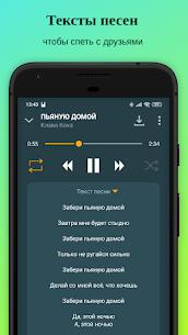 Zaycev.net: скачать и слушать музыку бесплатно 7