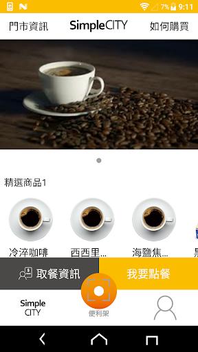 u7f8eu5ec9u57ceu8d85 1.6.7 screenshots 1