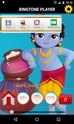 Shri Krishna Ringtones screenshots 2