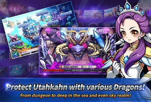 Dragon Village 5.3.99 screenshots 3