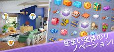 マージデザイン (Merge Design) インテリア、ホーム、リフォームゲームのおすすめ画像2
