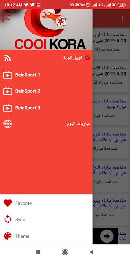 كول كورة CoolKora بث مباشر للمباريات hack tool