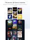 screenshot of МТС ТВ онлайн-кинотеатр