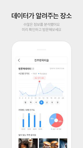KakaoMap - Map / Navigation modavailable screenshots 8