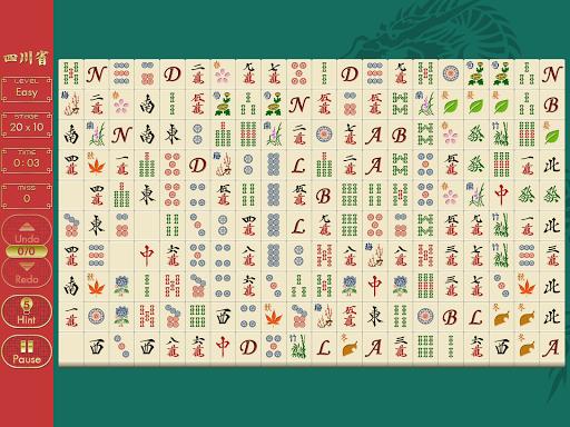 ShisenSho screenshots 8