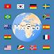 世界アトラスと世界地図 MxGeo