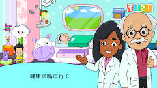 赤ちゃんのための私のTiziデイケア-赤ちゃんのゲームをするのおすすめ画像4