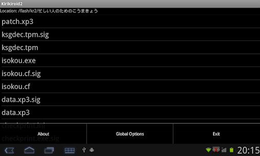 Kirikiroid2 APK MOD 1.3.9 1