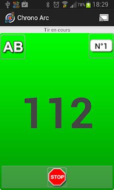Archery timer for ChromeCastのおすすめ画像4
