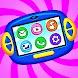 タブレットの学習:着色写真とベビーゲーム - Androidアプリ